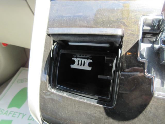 23S HDDナビFSBカメラ後期型タイミングチェーン禁煙車(15枚目)