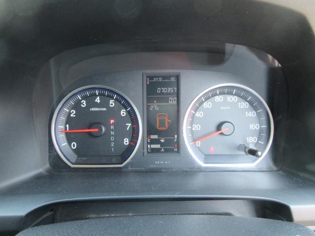 厳選に仕入れた車両は、当社専門スタッフが隅々までチェックを行い、車両の安全を確認いたします。不具合のあるものは、確りと整備を行い納車を致します!フリーダイヤル:0066-9702-0324