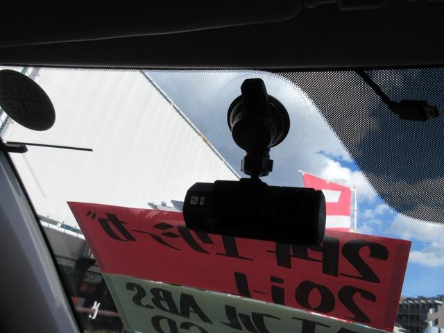 2.0i-L メモリーナビ バックカメラ ワンセグ DVD ドライブレコーダー HID ETC キーレス 純正16インチAW MTモード 禁煙車(18枚目)