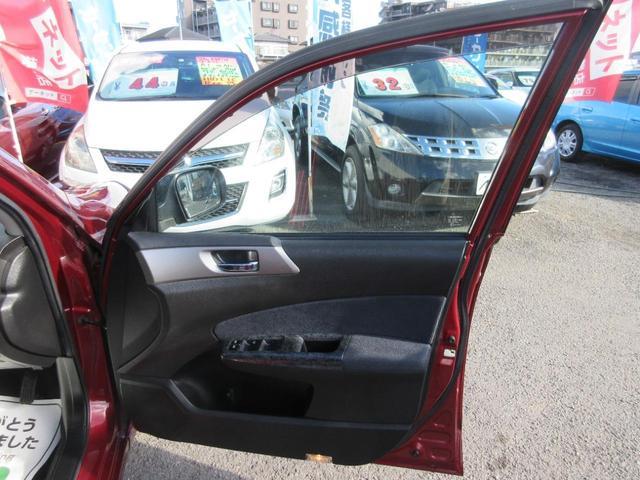2.0i-L メモリーナビ バックカメラ ワンセグ DVD ドライブレコーダー HID ETC キーレス 純正16インチAW MTモード 禁煙車(38枚目)