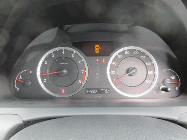35TL 追突軽減ブレーキ〈CMBS〉 HDDナビ バックカメラ フルセグ DVD ミュージックサーバー USB ハーフレザーシート パワーシート HID ETC スマートキー 純正17インチAW 禁煙車(8枚目)