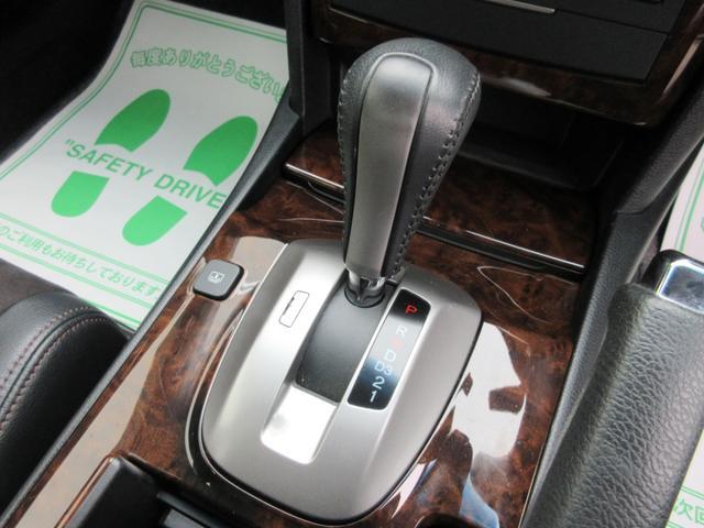 35TL 追突軽減ブレーキ〈CMBS〉 HDDナビ バックカメラ フルセグ DVD ミュージックサーバー USB ハーフレザーシート パワーシート HID ETC スマートキー 純正17インチAW 禁煙車(15枚目)