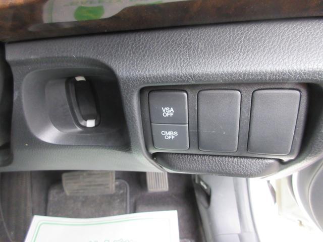 35TL 追突軽減ブレーキ〈CMBS〉 HDDナビ バックカメラ フルセグ DVD ミュージックサーバー USB ハーフレザーシート パワーシート HID ETC スマートキー 純正17インチAW 禁煙車(23枚目)