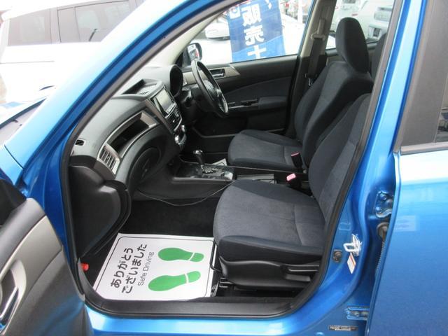 2.0i-S 4WD SDナビ フルセグ DVD CD 後席フリップダウンモニター プッシュスタート スマートキー HID ETC 純正17インチAW(23枚目)