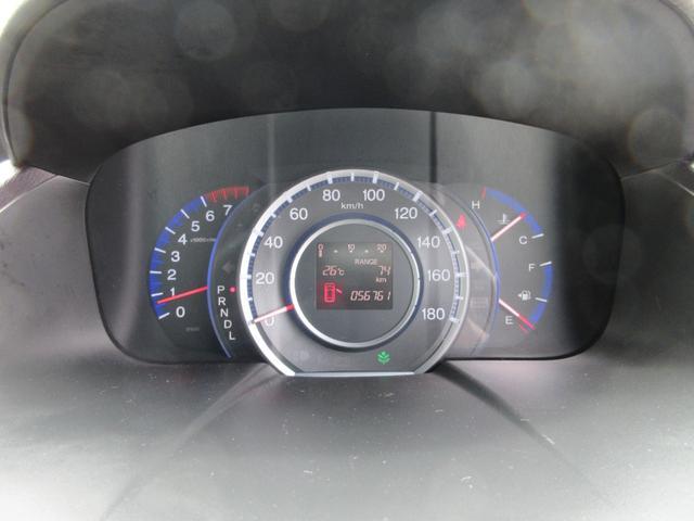 Mファインスピリット 禁煙車 HDDナビ マルチビューカメラ ワンセグ DVD HID ETC キーレス タイミングチェーン(8枚目)