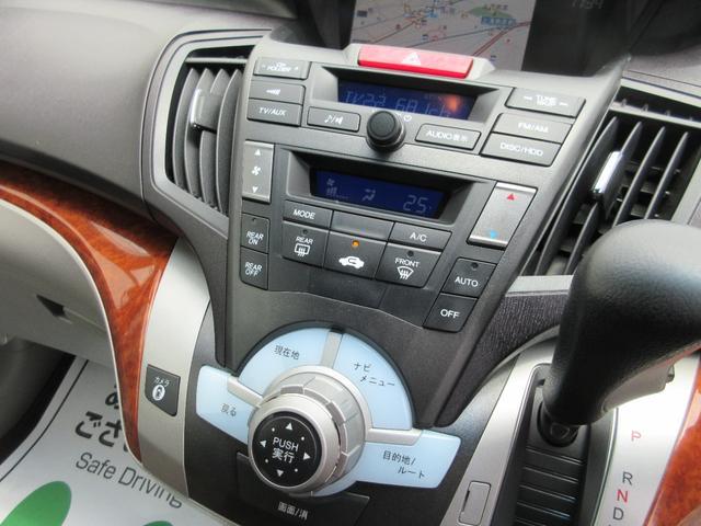 Mファインスピリット 禁煙車 HDDナビ マルチビューカメラ ワンセグ DVD HID ETC キーレス タイミングチェーン(13枚目)