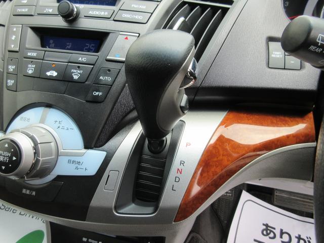 Mファインスピリット 禁煙車 HDDナビ マルチビューカメラ ワンセグ DVD HID ETC キーレス タイミングチェーン(14枚目)