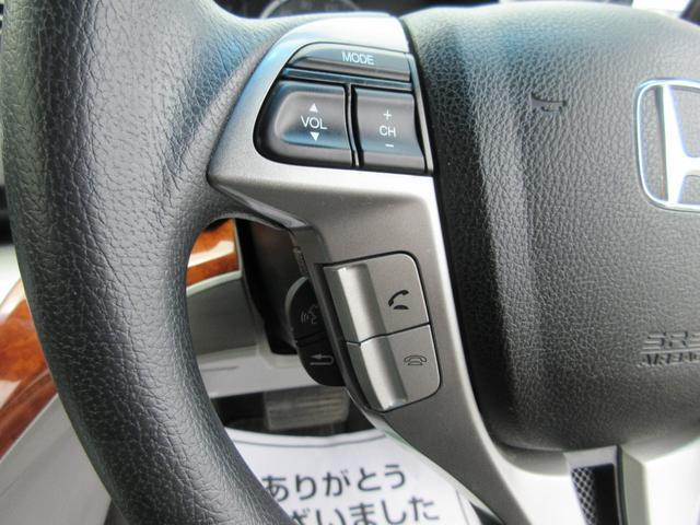 Mファインスピリット 禁煙車 HDDナビ マルチビューカメラ ワンセグ DVD HID ETC キーレス タイミングチェーン(15枚目)