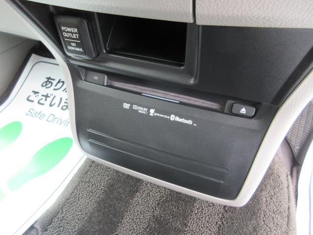 Mファインスピリット 禁煙車 HDDナビ マルチビューカメラ ワンセグ DVD HID ETC キーレス タイミングチェーン(16枚目)