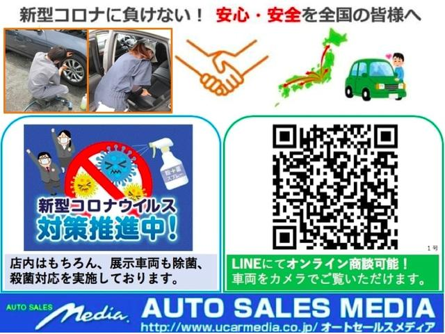 2.5i Lパッケージ 4WD メモリーナビ ワンセグ DVD HID ETC スマートキー プッシュスタート クルーズコントロール 純正17インチAW MTモード(2枚目)