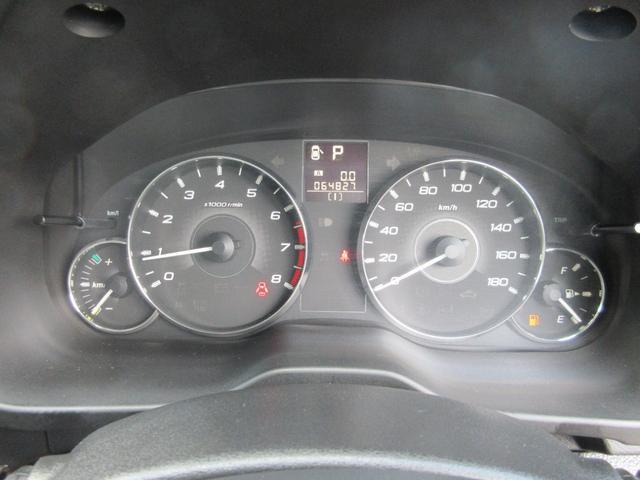 2.5i Lパッケージ 4WD メモリーナビ ワンセグ DVD HID ETC スマートキー プッシュスタート クルーズコントロール 純正17インチAW MTモード(8枚目)