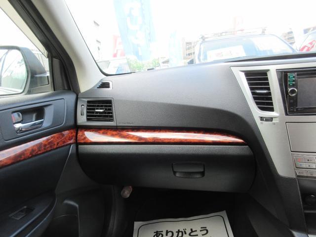 2.5i Lパッケージ 4WD メモリーナビ ワンセグ DVD HID ETC スマートキー プッシュスタート クルーズコントロール 純正17インチAW MTモード(10枚目)