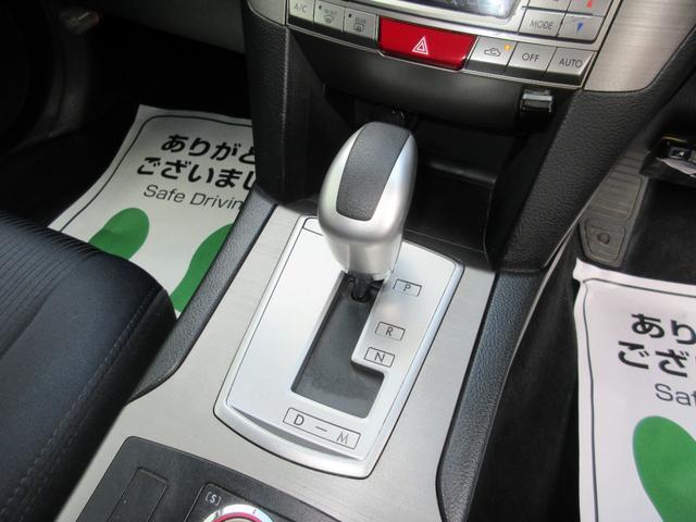 2.5i Lパッケージ 4WD メモリーナビ ワンセグ DVD HID ETC スマートキー プッシュスタート クルーズコントロール 純正17インチAW MTモード(14枚目)