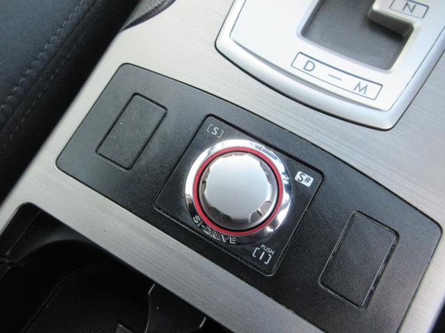 2.5i Lパッケージ 4WD メモリーナビ ワンセグ DVD HID ETC スマートキー プッシュスタート クルーズコントロール 純正17インチAW MTモード(15枚目)