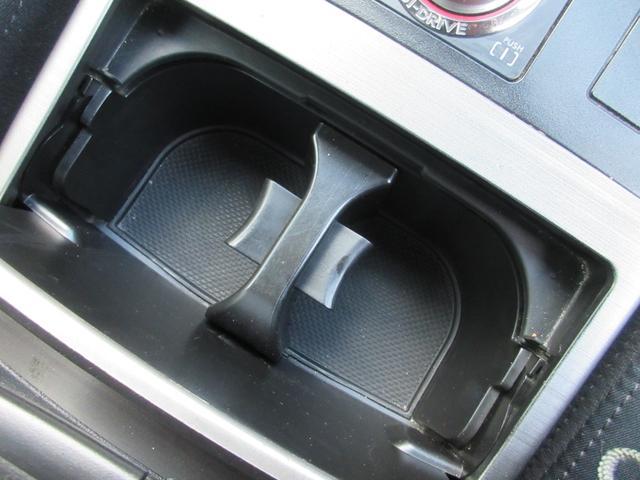 2.5i Lパッケージ 4WD メモリーナビ ワンセグ DVD HID ETC スマートキー プッシュスタート クルーズコントロール 純正17インチAW MTモード(18枚目)
