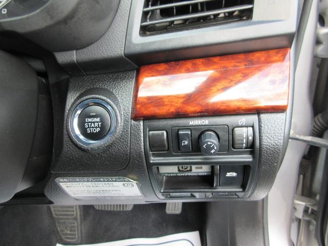 2.5i Lパッケージ 4WD メモリーナビ ワンセグ DVD HID ETC スマートキー プッシュスタート クルーズコントロール 純正17インチAW MTモード(22枚目)