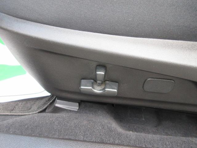 2.5i Lパッケージ 4WD メモリーナビ ワンセグ DVD HID ETC スマートキー プッシュスタート クルーズコントロール 純正17インチAW MTモード(27枚目)