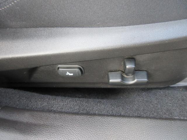 2.5i Lパッケージ 4WD メモリーナビ ワンセグ DVD HID ETC スマートキー プッシュスタート クルーズコントロール 純正17インチAW MTモード(37枚目)