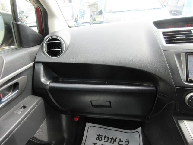 ハイウェイスターG 禁煙車 メモリーナビ フルセグ バックカメラ Bluetooth接続 DVD 両側パワースライドドア ETC 純正16インチAW タイミングチェーン(11枚目)