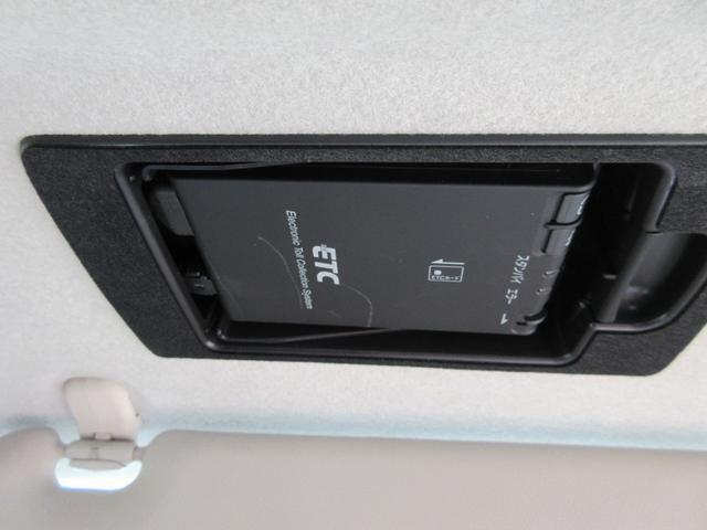 ハイウェイスターG 禁煙車 メモリーナビ フルセグ バックカメラ Bluetooth接続 DVD 両側パワースライドドア ETC 純正16インチAW タイミングチェーン(17枚目)