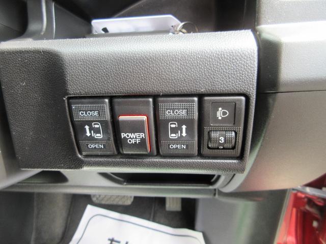 ハイウェイスターG 禁煙車 メモリーナビ フルセグ バックカメラ Bluetooth接続 DVD 両側パワースライドドア ETC 純正16インチAW タイミングチェーン(20枚目)