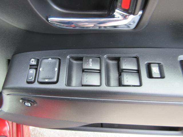 ハイウェイスターG 禁煙車 メモリーナビ フルセグ バックカメラ Bluetooth接続 DVD 両側パワースライドドア ETC 純正16インチAW タイミングチェーン(22枚目)