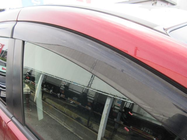 ハイウェイスターG 禁煙車 メモリーナビ フルセグ バックカメラ Bluetooth接続 DVD 両側パワースライドドア ETC 純正16インチAW タイミングチェーン(57枚目)
