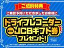 2.0i-L メモリーナビ バックカメラ ワンセグ DVD ドライブレコーダー HID ETC キーレス 純正16インチAW MTモード 禁煙車(2枚目)