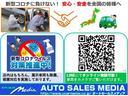2.0i-S 4WD SDナビ フルセグ DVD CD 後席フリップダウンモニター プッシュスタート スマートキー HID ETC 純正17インチAW(2枚目)