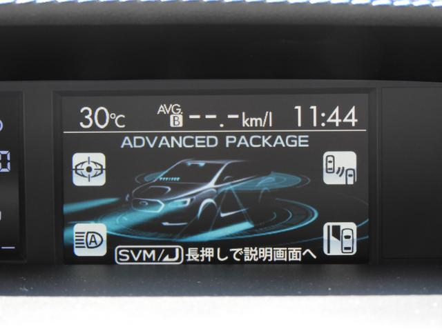 1.6GT-S EyeSight ASP レザー・ナビ(20枚目)