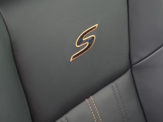 クライスラー クライスラー 300 300Sアロイエディション 元デモカー