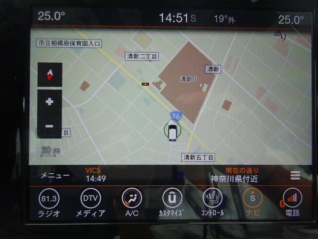 リミテッド 弊社デモカー 純正SDナビ フルセグ Bカメラ(3枚目)