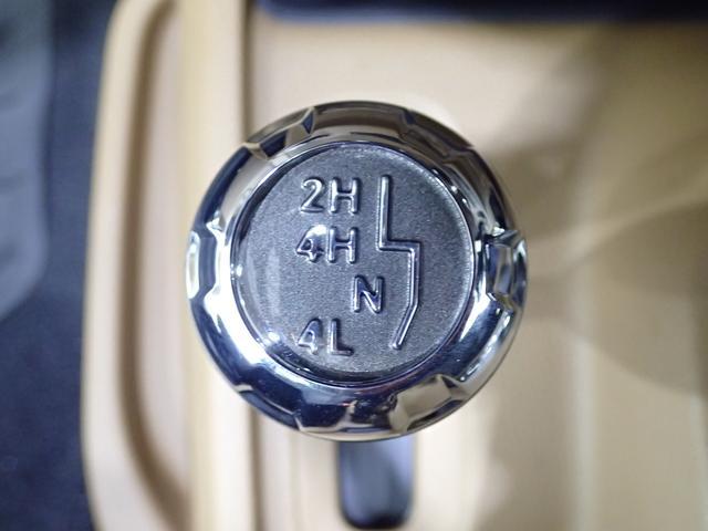 「その他」「クライスラージープ ラングラー」「SUV・クロカン」「神奈川県」の中古車46