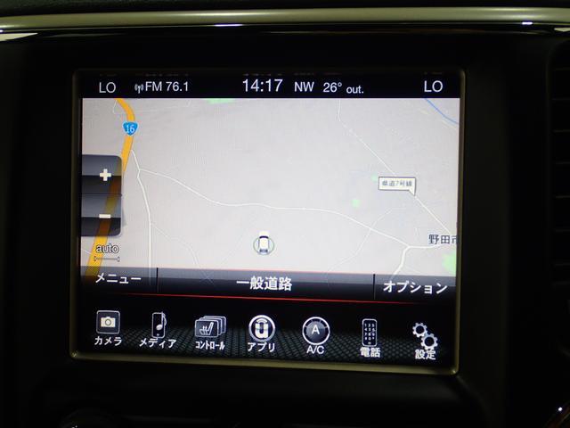 リミテッド 純正ナビ TV ETC2.0 認定中古車(58枚目)
