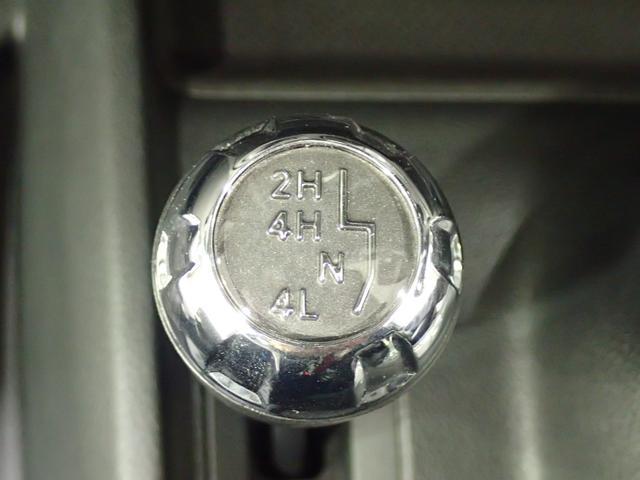 アルティテュード 認定中古車 正規ディーラー車 ブラックレザーシート ロックレール(44枚目)