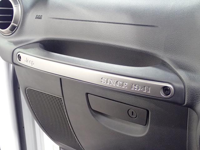 アルティテュード 認定中古車 正規ディーラー車 ブラックレザーシート ロックレール(45枚目)