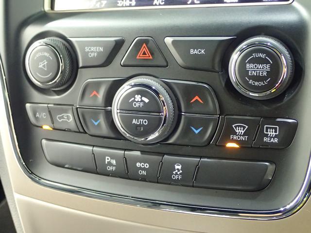リミテッド ディーラー車 認定中古車保証1年付帯 ブラックレザーシート パワーリヤゲート(50枚目)
