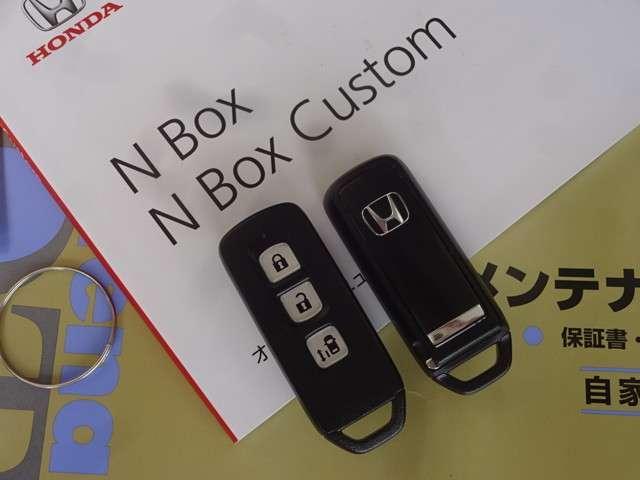 ホンダ N BOX G・Lパッケージ 5STARSセレクション メモリーナビ Rカメ