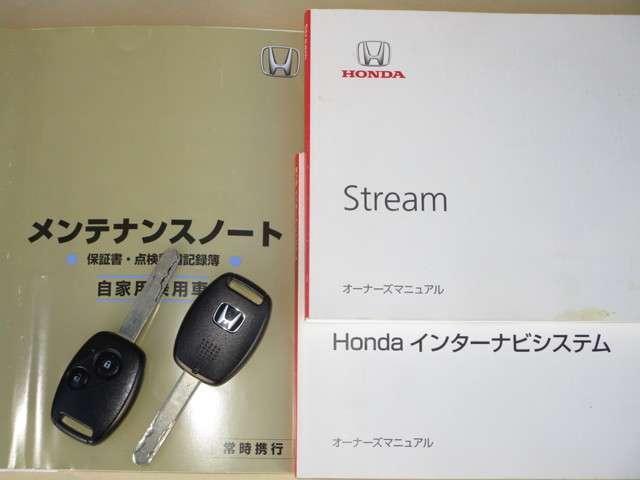 X HDDナビパッケージ 標準メモリーナビRカメラ ETC(19枚目)