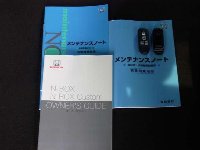 G・EXホンダセンシング ・元デモカー(17枚目)