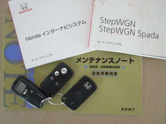 ホンダ ステップワゴンスパーダ Z クールスピリット 標準HDDナビRカメラ ETC