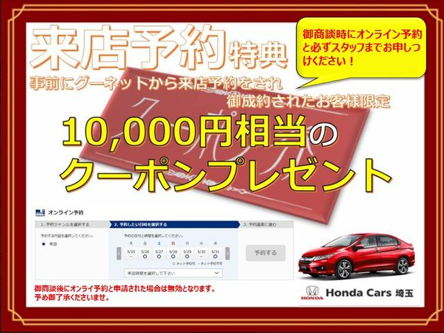 ホンダ フィット 13G ・純正HDDナビ・リアカメラ・ETC
