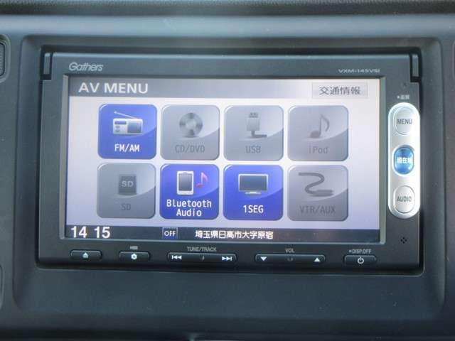 ホンダアクセス製メモリーナビゲーション≪VXM-145VSi≫を装備。CD・DVD再生/ワンセグTV付き。これで土地勘の無い所でも道に迷わず安心ですね!ドライブが一層楽しくなります!