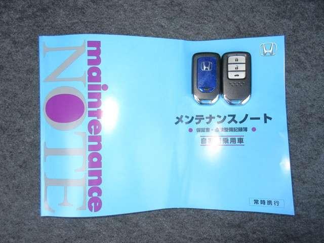 ハイブリッドLX パイオニアHDDナビ Bluetooth(19枚目)