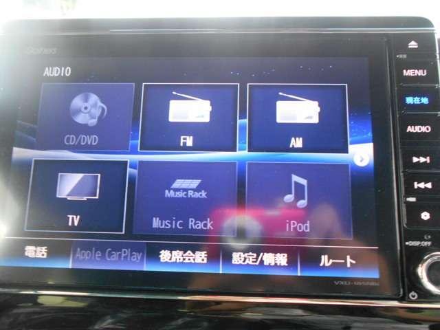 G・EXターボホンダセンシング 禁煙車 純正8インチメモリーナビ Bluetooth対応 音楽録音機能 フルセグ リヤカメラ ETC LEDヘッドライト 両側電動スライドドア リヤ席シートスライド 純正15インチアルミホイール(15枚目)