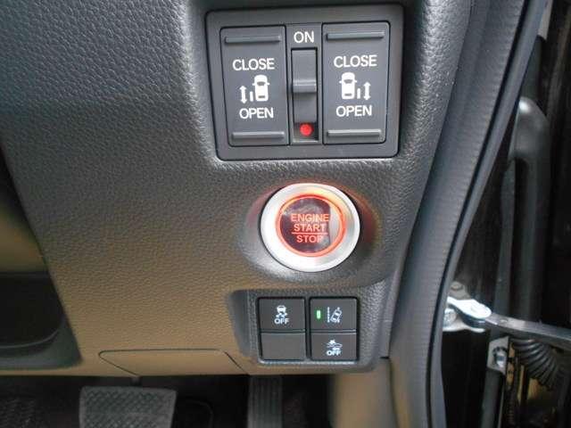G・EXターボホンダセンシング 禁煙車 純正8インチメモリーナビ Bluetooth対応 音楽録音機能 フルセグ リヤカメラ ETC LEDヘッドライト 両側電動スライドドア リヤ席シートスライド 純正15インチアルミホイール(18枚目)