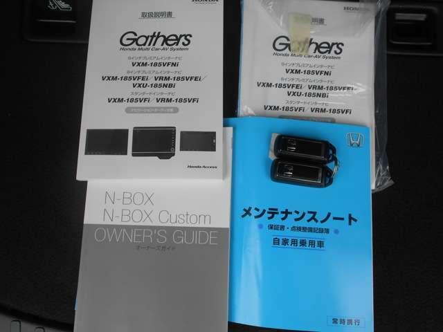 G・EXターボホンダセンシング 禁煙車 純正8インチメモリーナビ Bluetooth対応 音楽録音機能 フルセグ リヤカメラ ETC LEDヘッドライト 両側電動スライドドア リヤ席シートスライド 純正15インチアルミホイール(19枚目)