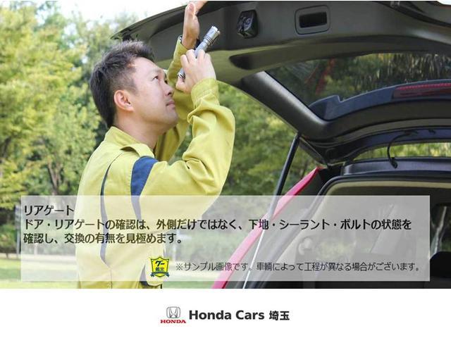 G・EXターボホンダセンシング 禁煙車 純正8インチメモリーナビ Bluetooth対応 音楽録音機能 フルセグ リヤカメラ ETC LEDヘッドライト 両側電動スライドドア リヤ席シートスライド 純正15インチアルミホイール(30枚目)