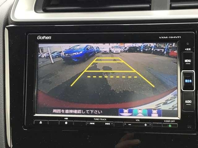 L ホンダセンシング 当社元試乗車 ギャザズナビ Bluetooth リアカメラ ETC 禁煙車(14枚目)