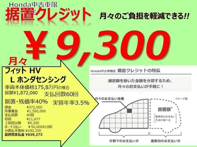 L ホンダセンシング 試乗車UP 純正メモリーナビ Bluetoothオーディオ フルセグテレビ ETC バックカメラ LEDヘッドライト(5枚目)